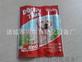 宠物食品包装机 真空包装机