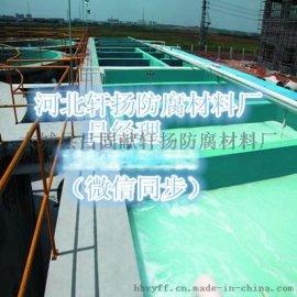 高温乙烯基树脂胶泥-乙烯基鳞片胶泥施工