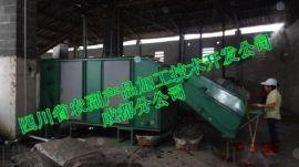【杜仲生产设备】杜仲茶机械,贵州杜仲茶设备