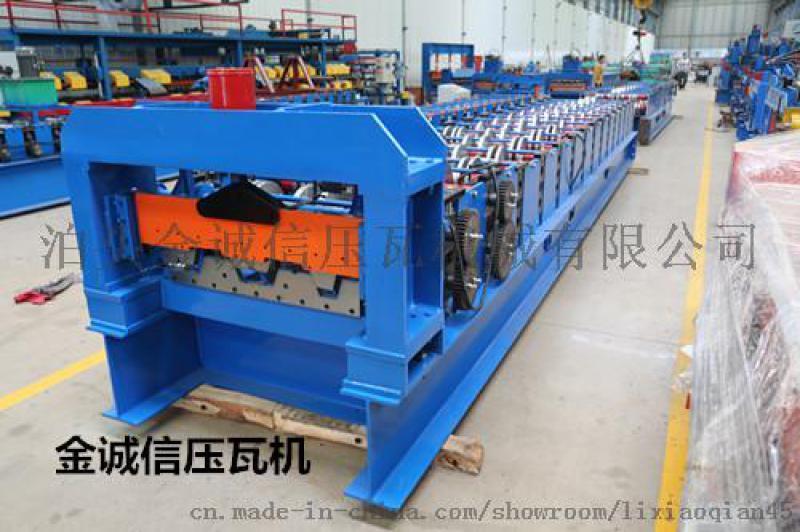 688楼承板机高速液压马达驱动速度超快