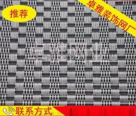 金属不锈钢装饰网, 新兴装饰材料环保无污染