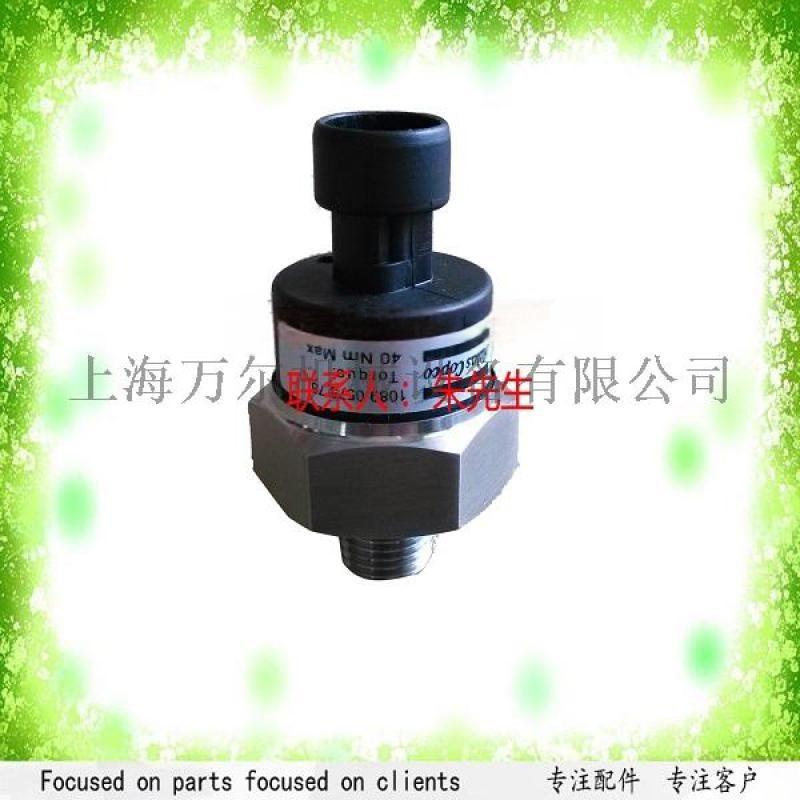 阿特拉斯传感器1089057551