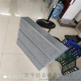 郑州玻璃棉金属声屏障厂家@厂家金属声屏障施工要求