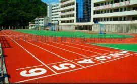 EPDM塑胶跑道-山东敏捷体育