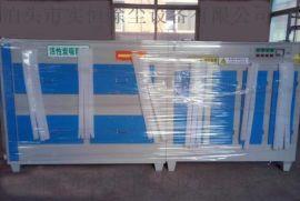 高效有机废气除尘设备沧州SHX型活性炭吸附除尘器