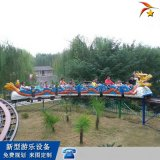 大型公园室外滑行龙游乐设备参数 童星儿童游乐设备生产商