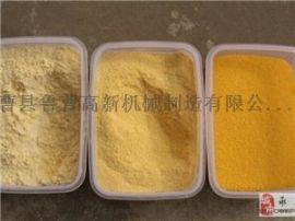 玉米剥皮机 玉米脱皮加工颗粒 玉米糁