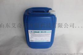 WT-304重金属离子捕捉剂