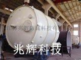 高温储罐 低温储罐 耐腐蚀储罐 专业厂家