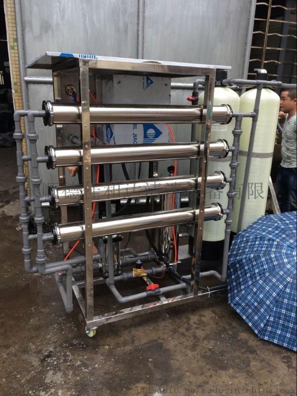 JHD-1T/H工业纯水机 广东佳和达专业制作 低价出售