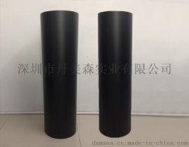 0.15mm哑黑PVC薄膜片材卷材