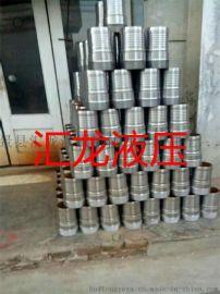 不锈钢焊接接头 菏泽不锈钢焊接接头厂家