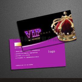 专业设计印刷贵宾卡,芯片卡,磁条卡,金属卡,高档名片