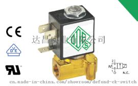 供应ODE 19BAR 2位2通常闭电磁阀 咖啡机电磁阀