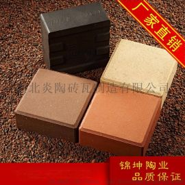 燒結磚陶土磚透水磚景觀磚鋪路磚廠家直銷質優價廉
