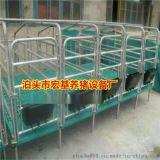 带底的母猪限位栏尺寸齐全 十个猪位的定位栏厂家批发