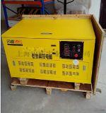 三相移動式380V汽油發電機