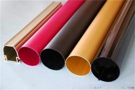 低碳铝圆管,德普龙专业铝圆管厂家