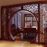 鋁窗花幼兒園幕牆 安裝便捷 園林故居修葺復古鋁窗花