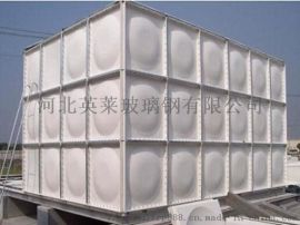 玻璃钢水箱消防储水槽组装水箱