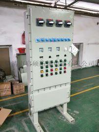 7.5KW电机变频器防爆控制柜