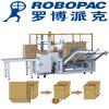 南海全自動紙箱封箱機 深圳紙箱折蓋打包機