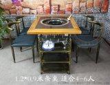 无烟铁板烧桌特色木炭火锅桌商用烤涮一体桌