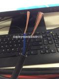 KVVR-2*2.5控制软电缆KVVR-2x2.5