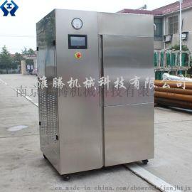 南京淮腾机械 微波高温烧结炉