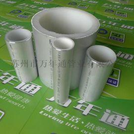 天津鋁合金襯塑PP-R復合管產品規格要求