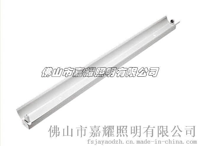 飞利浦LED灯管空包支架BN011C带罩不带罩