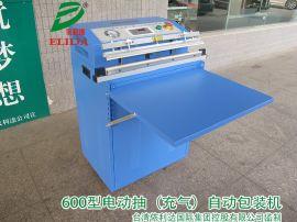 广东雷州延长储存期电动充气自动包装机
