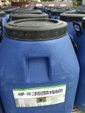 AMP-100二阶反应型防水涂料