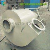 除尘器单筒旋风双筒旋风除尘器工业家用旋风除尘器布袋大颗除尘器
