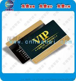 **会员卡 pvc会员卡印刷 设计厂家生产ic卡