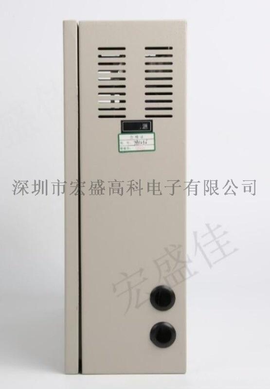 壁挂式DC24V消防应急电源/直流稳压电源(10A 20A 30A)