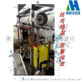 全膜法反渗透设备配套装置厂家 占地少 维护成本低
