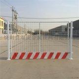山东工地临边防护网装配式基坑护栏网基坑安全围网