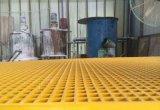 廠家供應玻璃鋼格柵板污水格柵