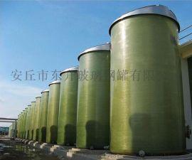 玻璃钢搅拌罐 食品级玻璃钢发酵罐 玻璃钢储罐厂家