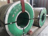 s31050尿素不锈钢板现货报价