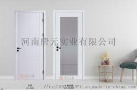實木復合烤漆室內門實木烤漆 廣東唐元實木烤漆