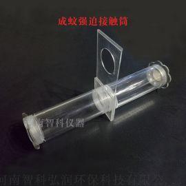 蚊蠅藥性接觸筒,強迫性接觸筒