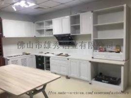 铝合金橱柜门板铝型材 酒柜材料 全铝家具