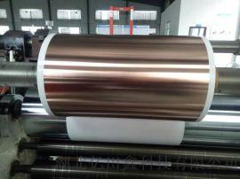 亿田鑫双导自粘铜箔0.15T*380mm
