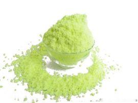 合成纤维塑料增白用KCB荧光增白剂 聚酯纤维增白剂