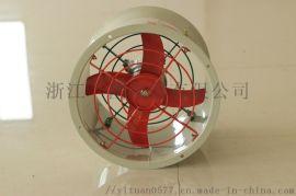 防爆轴流通风机CBF-600批发商
