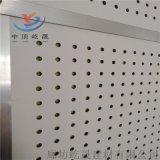 矽酸鈣板 穿孔吸音天花板 屹晟矽酸鈣復棉穿孔吸音板