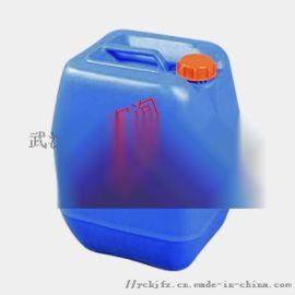3-氨基丙醇 CAS: 156-87-6 厂家