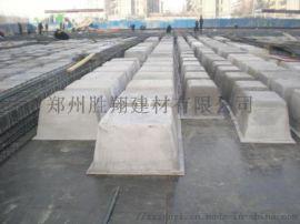周口濮阳郑州现浇空心密肋楼盖建筑模壳_膜盒_魔盒生产